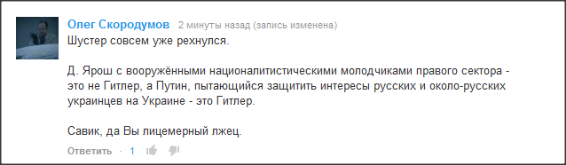 Snap 2014-03-03 at 15.15.05