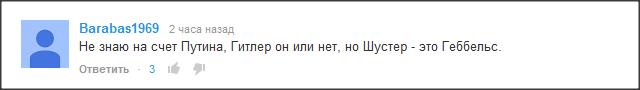 Snap 2014-03-03 at 15.16.44