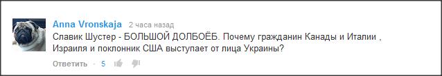 Snap 2014-03-03 at 15.17.22