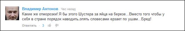 Snap 2014-03-03 at 15.19.34