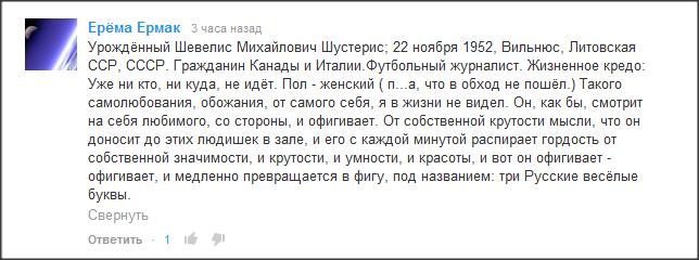 Snap 2014-03-03 at 15.20.43