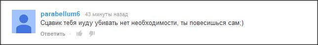 Snap 2014-03-03 at 15.21.03