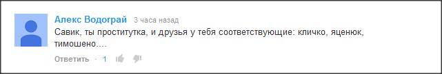 Snap 2014-03-03 at 15.23.06