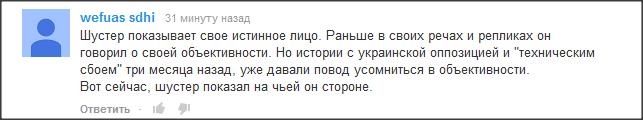 Snap 2014-03-03 at 15.24.26