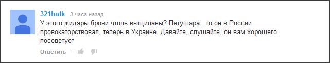 Snap 2014-03-03 at 15.24.53