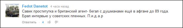 Snap 2014-03-03 at 15.25.51