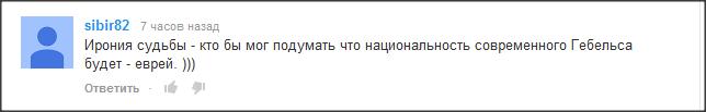 Snap 2014-03-03 at 15.30.00