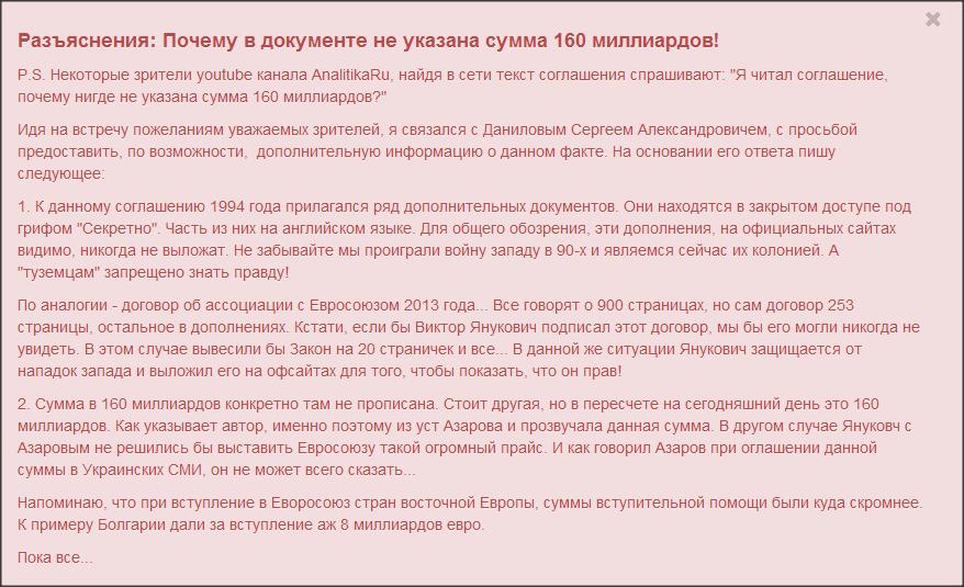 Snap 2014-03-04 at 02.19.45