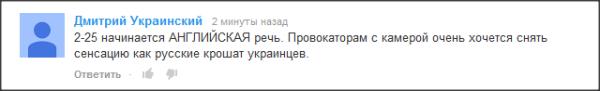 Snap 2014-03-04 at 20.52.56
