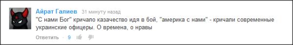 Snap 2014-03-04 at 20.54.49