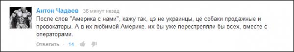 Snap 2014-03-04 at 20.56.05