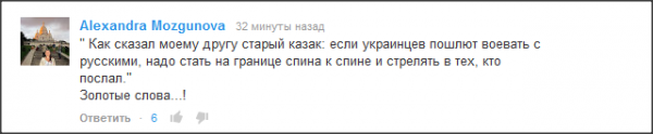 Snap 2014-03-04 at 21.06.30