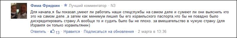 Snap 2014-03-04 at 23.48.20