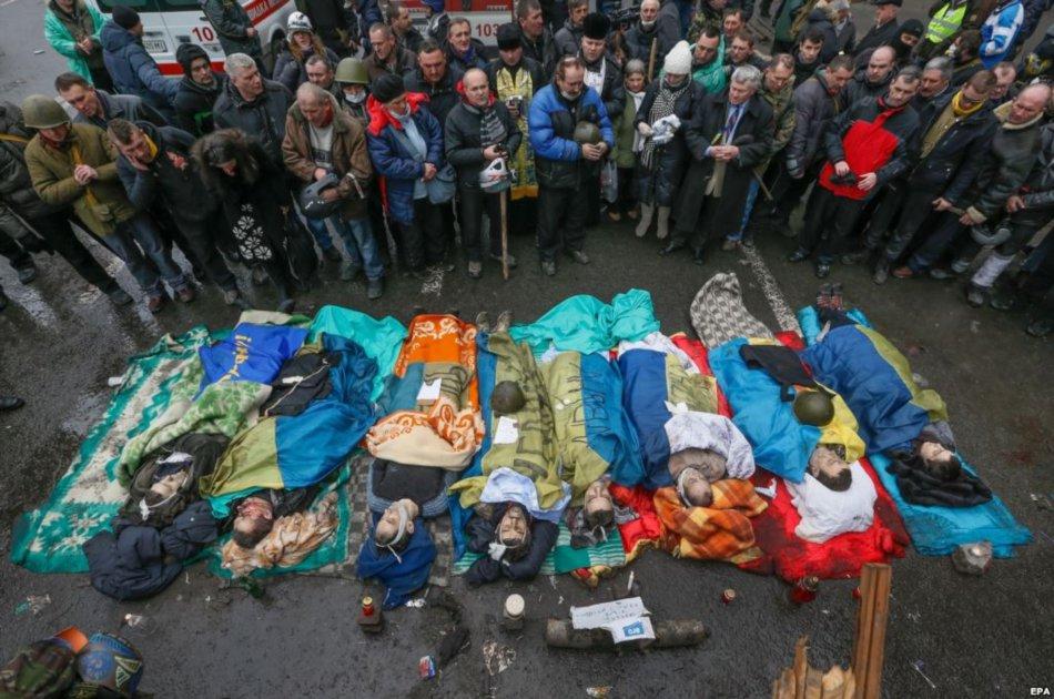 сайте база умерших людей в украине лучшие маски прыщей