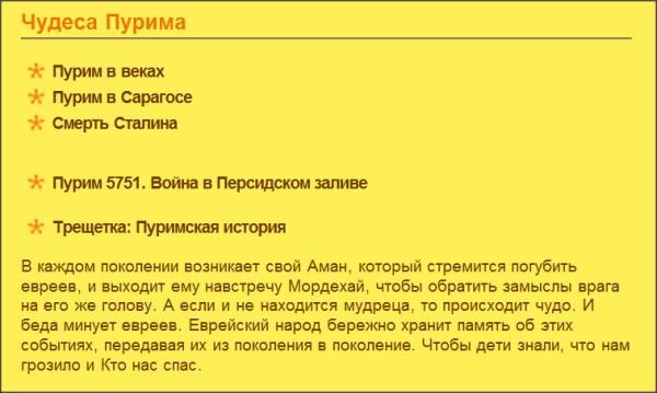 Snap 2014-03-13 at 20.08.05