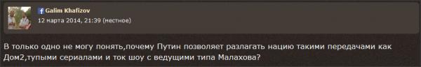 Snap 2014-03-18 at 02.49.47