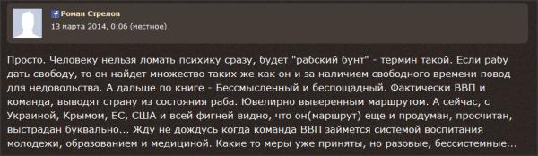 Snap 2014-03-18 at 02.49.26