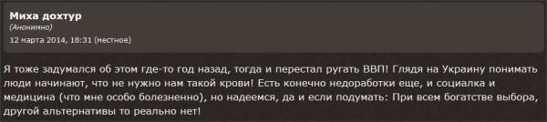 Snap 2014-03-18 at 02.47.30