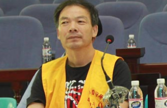 tang-chengqi-and-zhang-xiaohua-death-with-a-two-year-reprieve