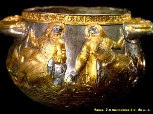 1-братина-Гайманова-могила-4в.до-н.э.-300x225