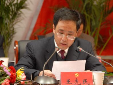 wang-xianmin-death-with-a-two-year-reprieve