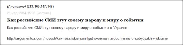Snap 2014-03-21 at 16.59.26