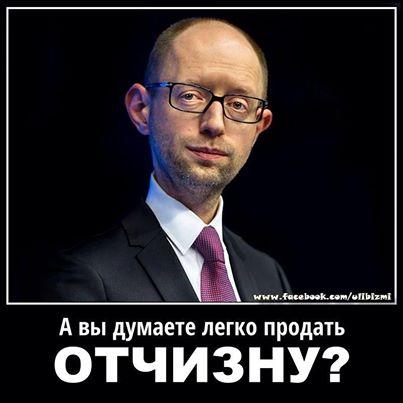 """""""Все грифы """"секретно"""" сняты. Должностные лица будут привлечены к ответственности"""", - Яценюк о результатах расследования в Минздраве - Цензор.НЕТ 991"""