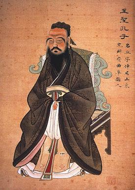 275px-Konfuzius-1770