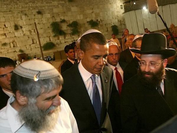 Obama-western-wall-1