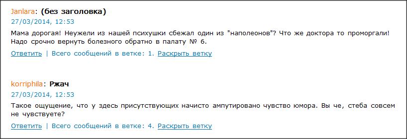 Snap 2014-04-04 at 23.05.57