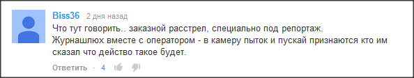 Snap 2014-04-04 at 19.51.07