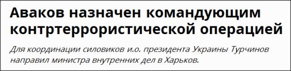 Snap 2014-04-07 at 20.47.23