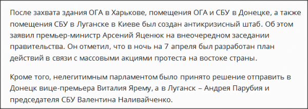 Snap 2014-04-07 at 20.47.07