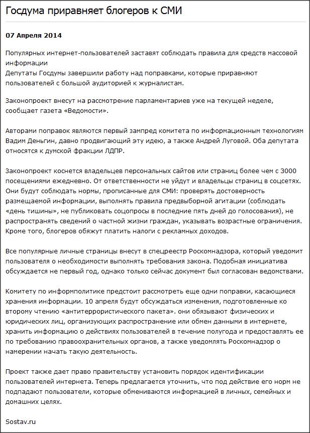 Snap 2014-04-07 at 22.22.56