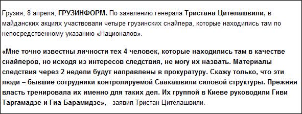 Snap 2014-04-09 at 10.55.40