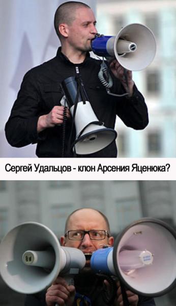 Клон Яценюка