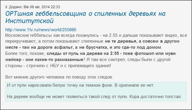 Snap 2014-04-11 at 15.08.57