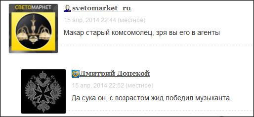 Snap 2014-04-16 at 01.15.35