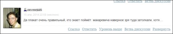 Snap 2014-04-16 at 01.14.57