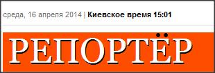 Snap 2014-04-16 at 16.07.16
