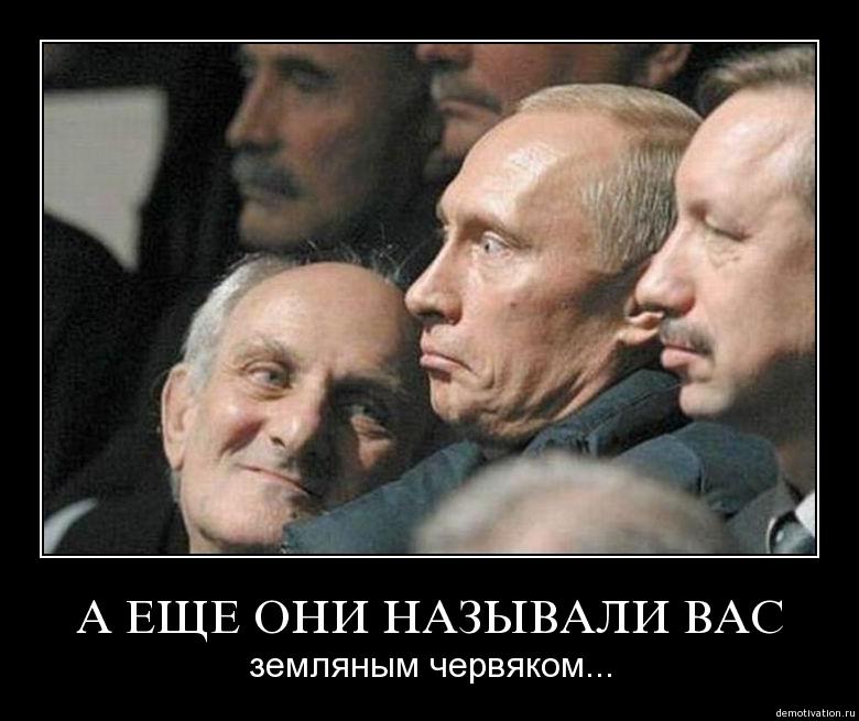 """Трамп назвал Путина """"твердой печенькой"""" - Цензор.НЕТ 7496"""