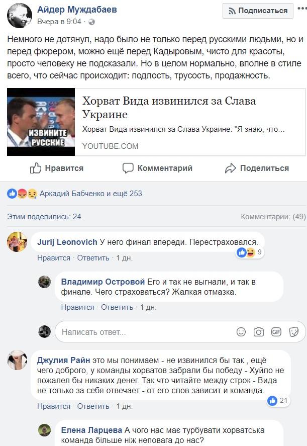 свидолюбовь.png