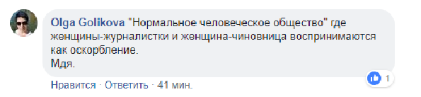 шевченко 1.png