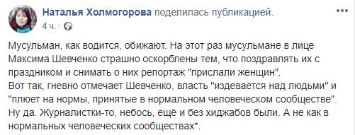 Шевченко 2.png
