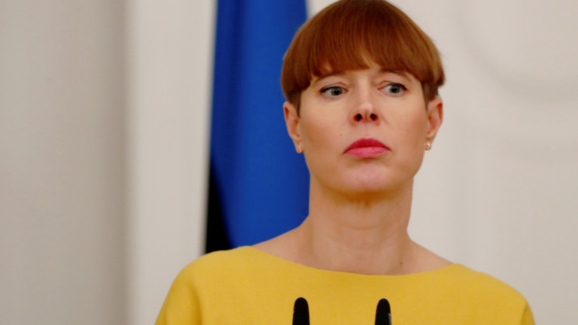 президент эстонии.png