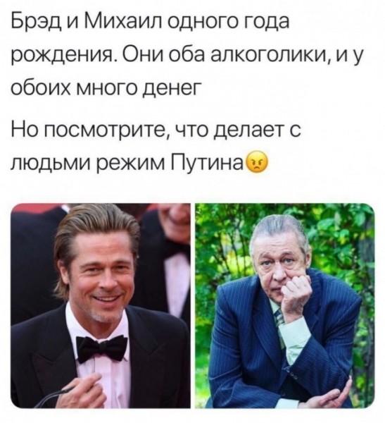 путинизм.jpg