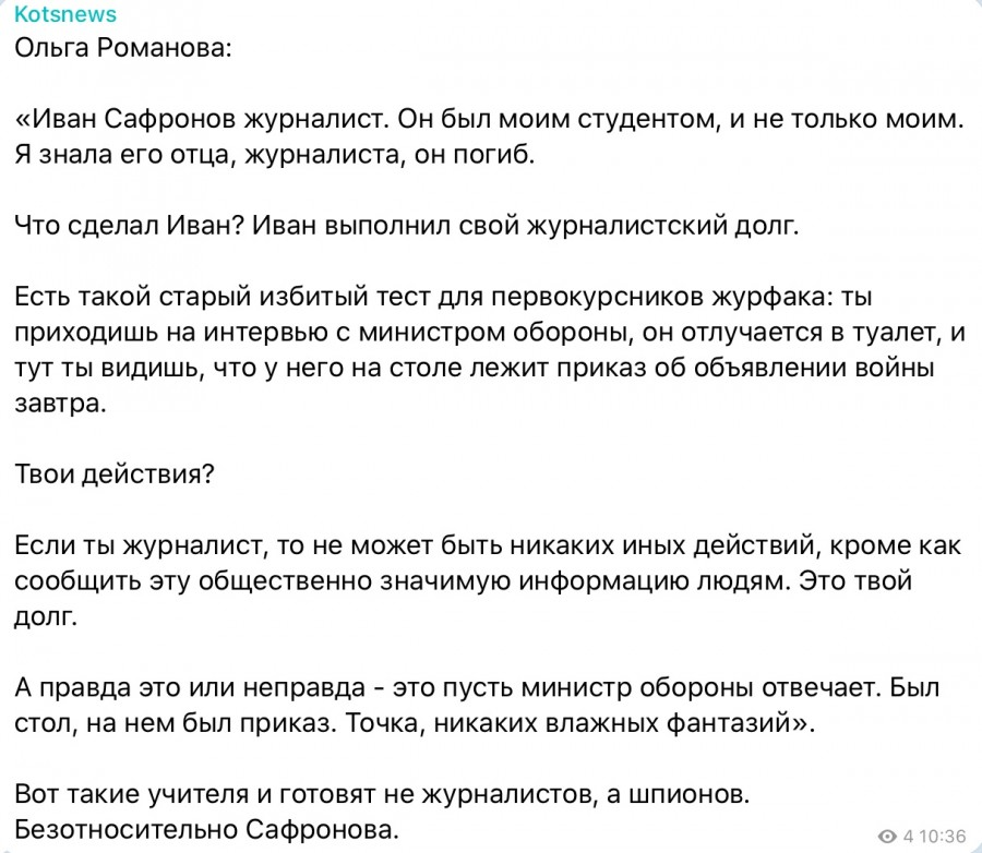 Романова.jpg
