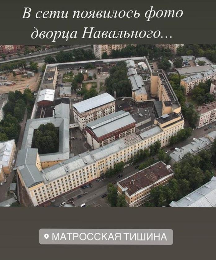 дворец навального.jpg