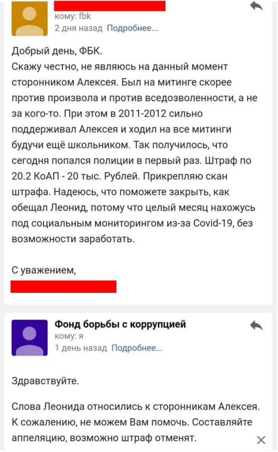 БЛАГОДАРОЧКА.jpg