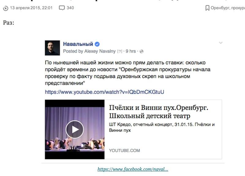 navalnyy_.jpg